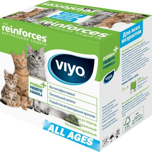Viyo Reinforces Tüm Yaş Gubu Kediler İçin Ek Besin Takviyesi 7 x 30 ml