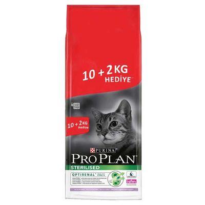 Pro Plan Hindili Kısırlaştırılmış Kedi Maması 10+2 Kg