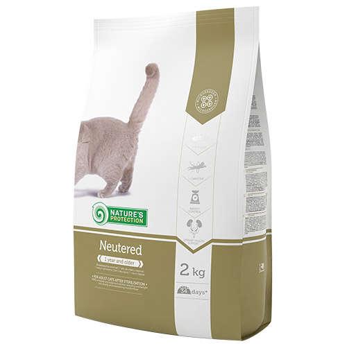 Natures Protection Neutered Kısırlaştırılmış Kedi Maması 2 Kg